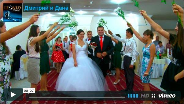Свадебное видео (клип, ролик) Геннадий и Ангелина Прогулка