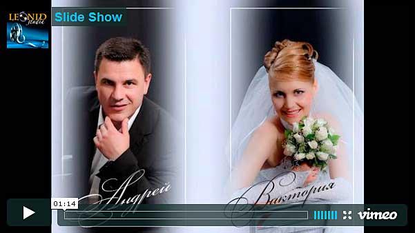 Свадебное видео (клип, ролик)